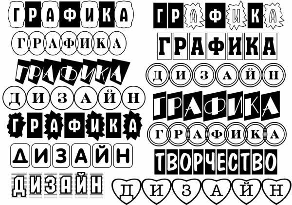как изменить шрифт в кс го